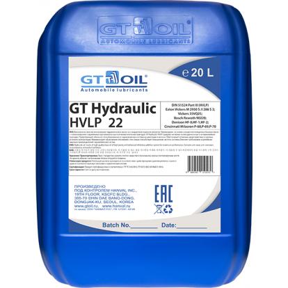 GT Hydraulic HVLP 22