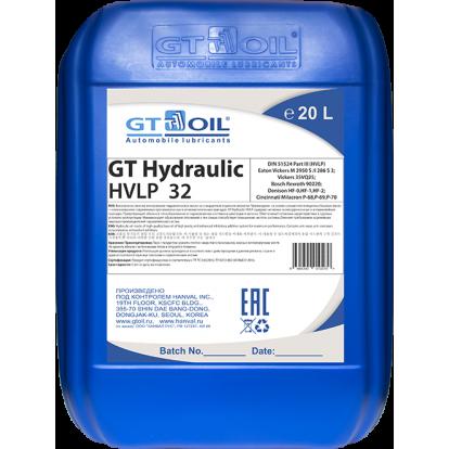 GT Hydraulic HLP 32