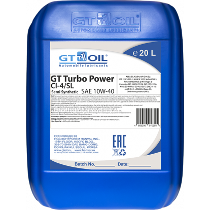 GT Turbo Power 10W-40 CI-4/SL