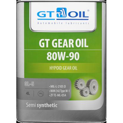 GT Gear Oil 80W-90 GL-5