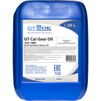 GT Cat Gear Oil 10W