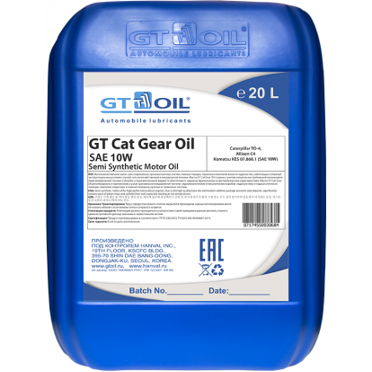 GT Cat Gear Oil 10W