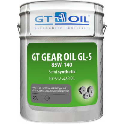 GT Gear Oil 85W-140 GL-5
