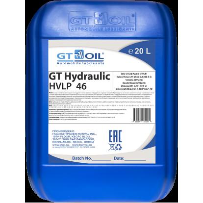 GT Hydraulic HVLP 46