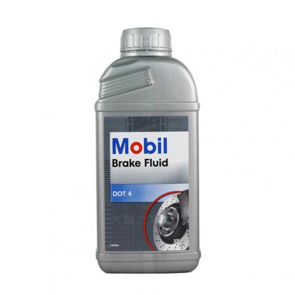 Mobil Brake Fluid DOT 4